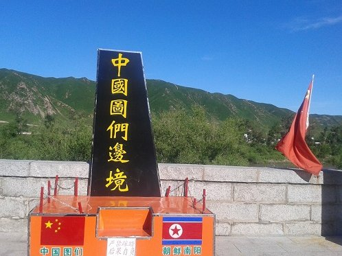 Border defense line of North K