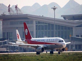 Lanzhou airport perimeter moni
