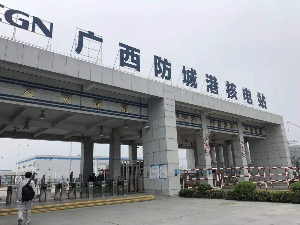Guangxi Fangchenggang nuclear