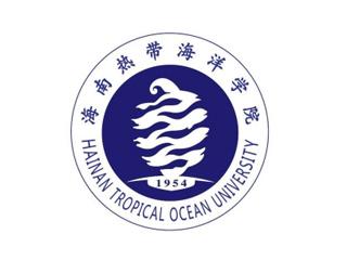 海南熱帶海洋學院