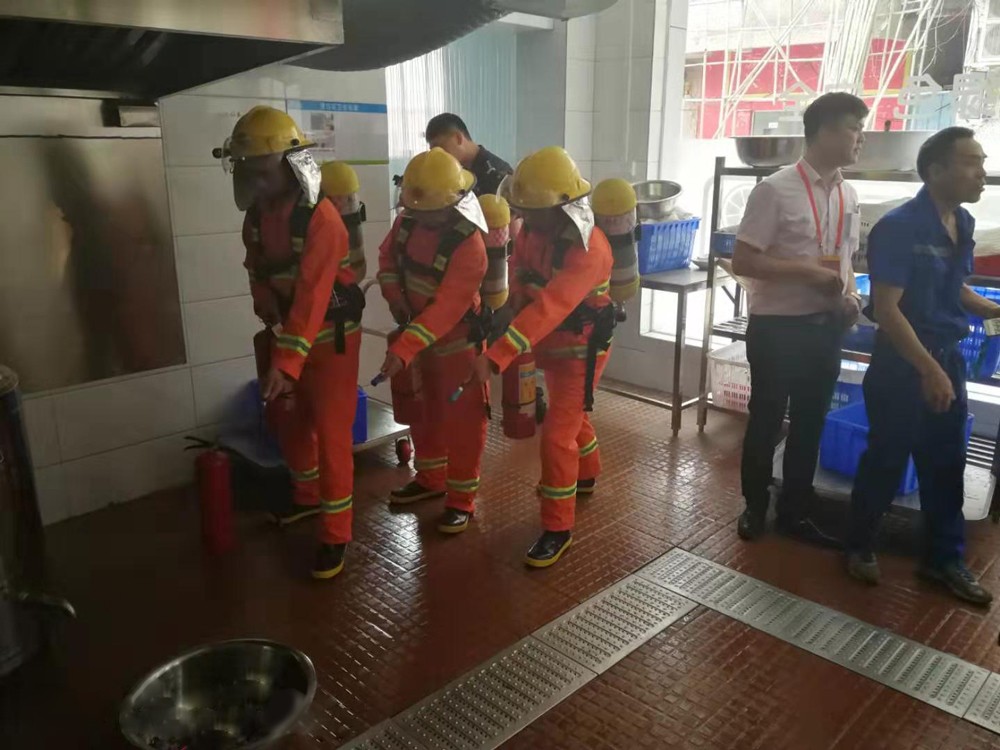 消防安全培訓