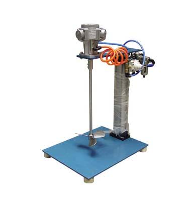 Pneumatic lift mixer