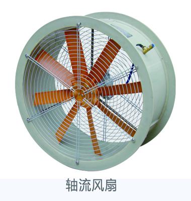 Axial air fan