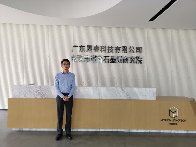 Guangdong domestic high-end graphene project case