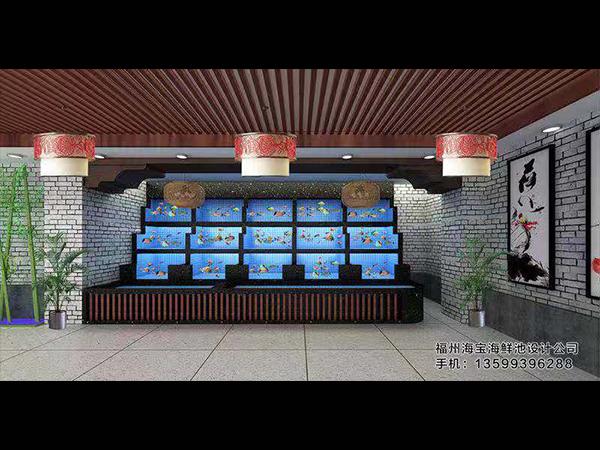 酒店展示海鲜池