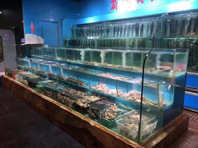 海鲜池系统