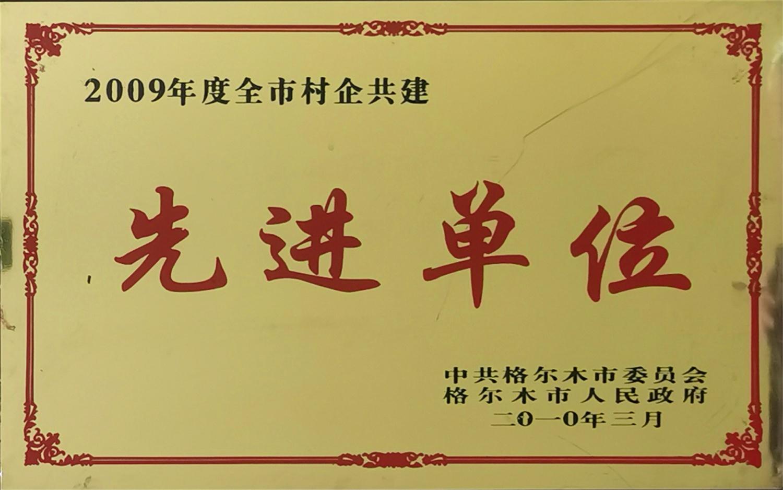 荣誉资质[2003-2014]