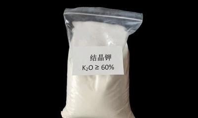 鉀肥-晶鉀
