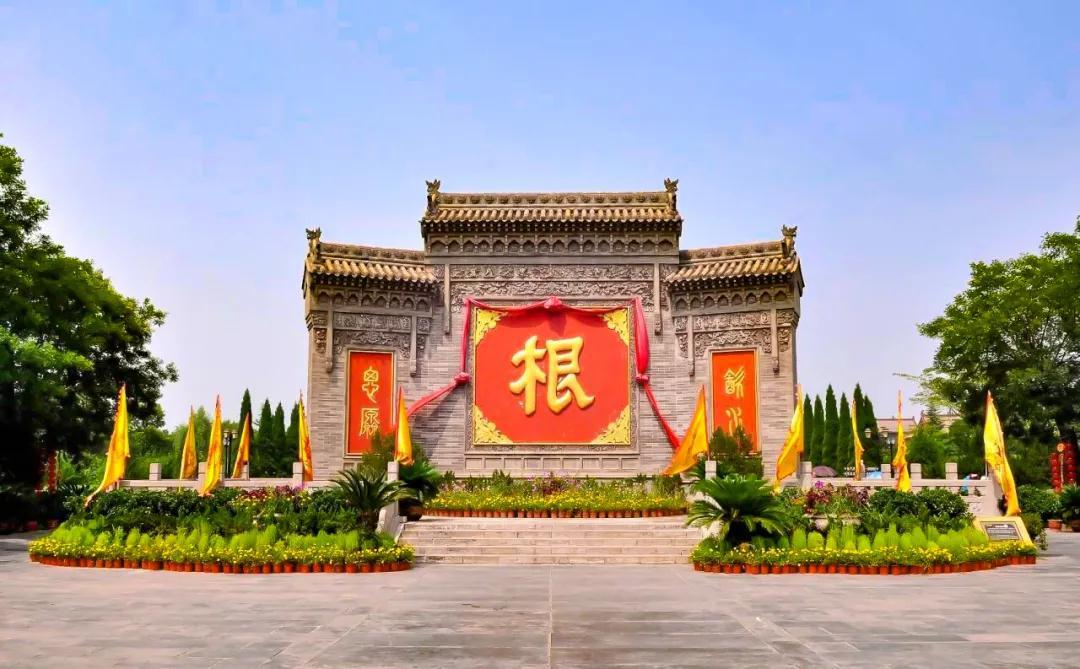 Confucius school phase I march 27-29, 2020