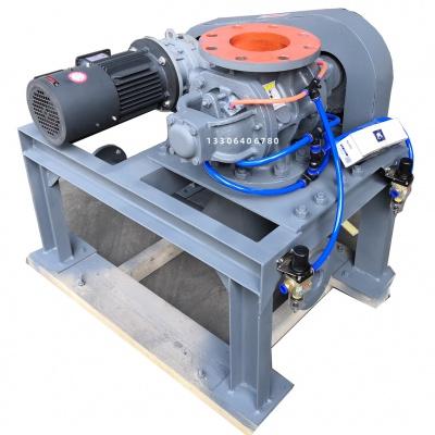 旋转供料器HLRD125