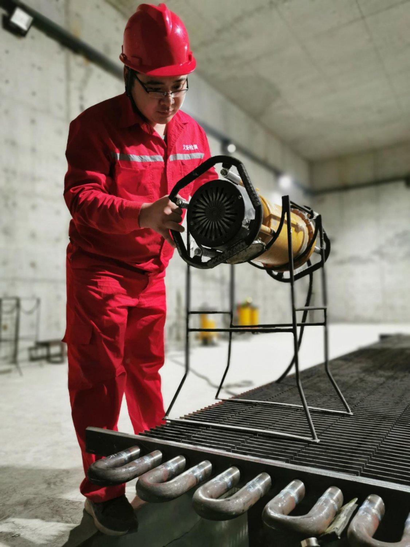 锅炉省煤器射线检测