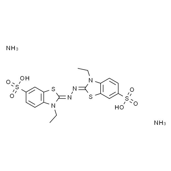 2,2'-聯氮雙(3-乙基苯并噻唑啉-6-磺酸)二銨鹽