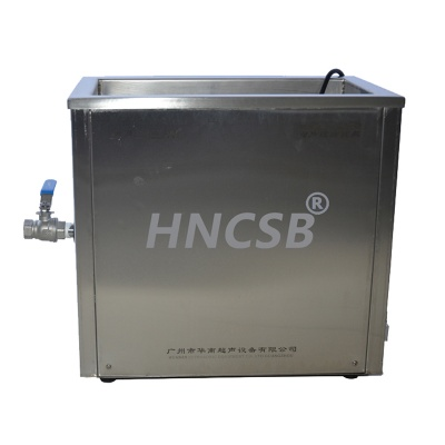 316L不锈钢内槽超声波珠宝清洗机