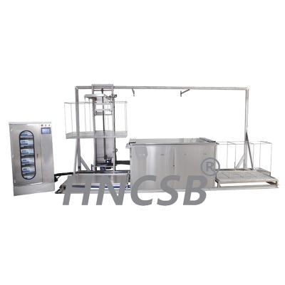 带提升装置定制超声波清洗机