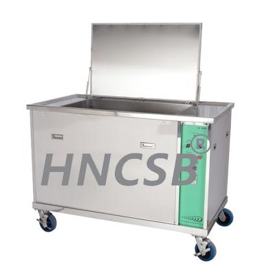 整体式超声波清洗机(带循环系统)- 汽车发动机超声波清洗机
