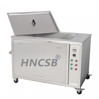 单槽式超声波清洗机(整体式)