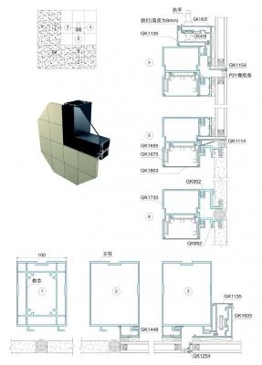 石材与玻璃幕墙结构图(100mm)