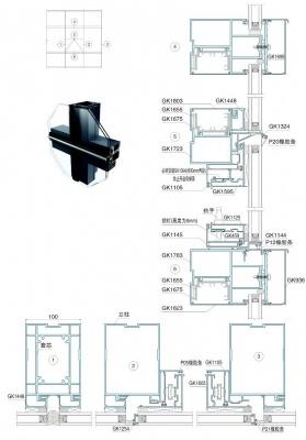竖隐横明与开启上部隐框幕墙结构图(100mm)