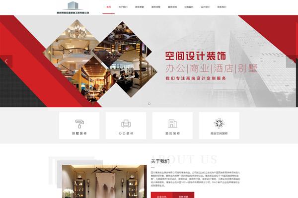 四川博涛宏业建筑工程品牌网站建设