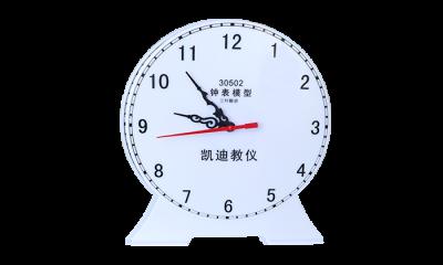 钟表模型2