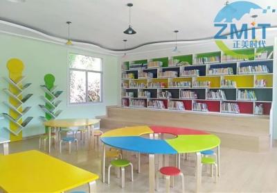 图书阅览室1