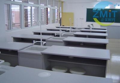 化学专用教室3