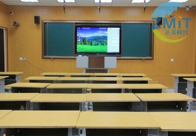 现代化教室