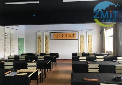 书法教室1