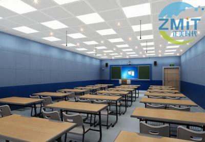 专用教室3