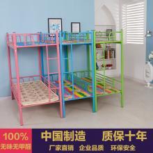 幼儿园午睡双层铁艺上下床