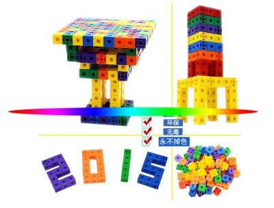 桌面玩具立方块ZM-01A