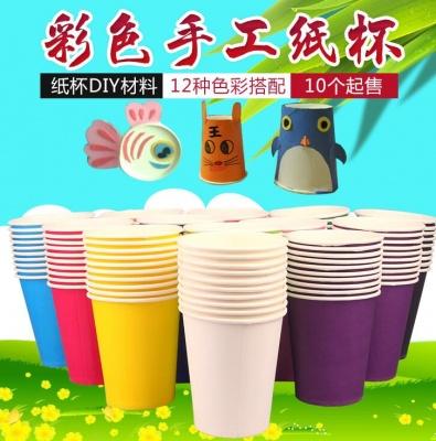 彩色手工纸杯