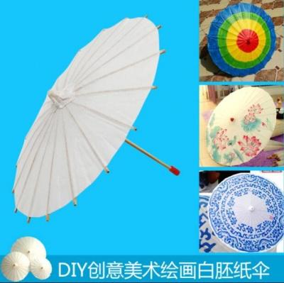 DIY绘画纸伞