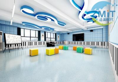 音乐教室7