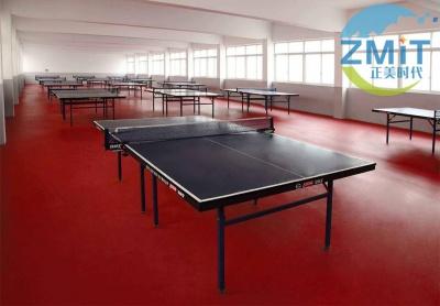 乒乓球教室1