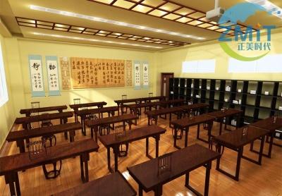 书法教室3