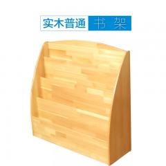 实木幼儿阶梯式书柜书架