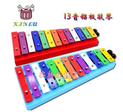 奥尔夫乐器 13音铝板琴