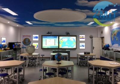 地理教室1