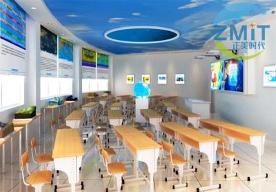 地理教室3