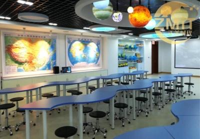 地理教室6