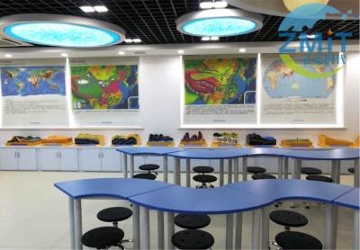 地理教室4