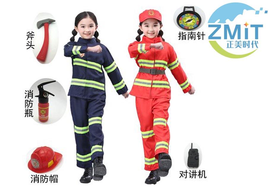 角色扮演-我是小小消防员