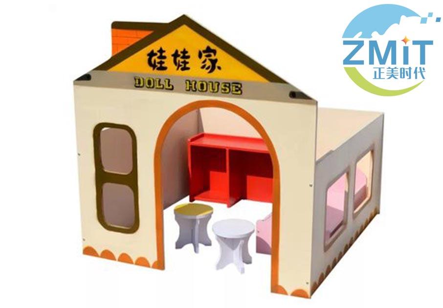 娃娃家-我们的家