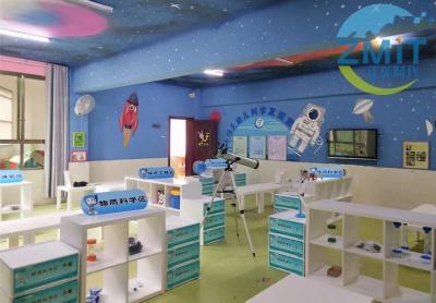 幼儿科学发现室