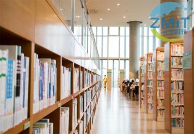 现代化图书馆