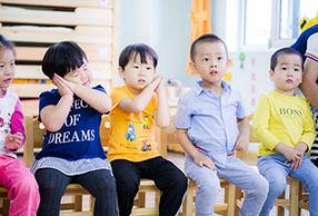 幼儿园中班