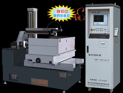 DK77B-32、DK77B-40、DK77B-50、DK77B-63、 DK77B-80 环保精密型中走丝线切割机床