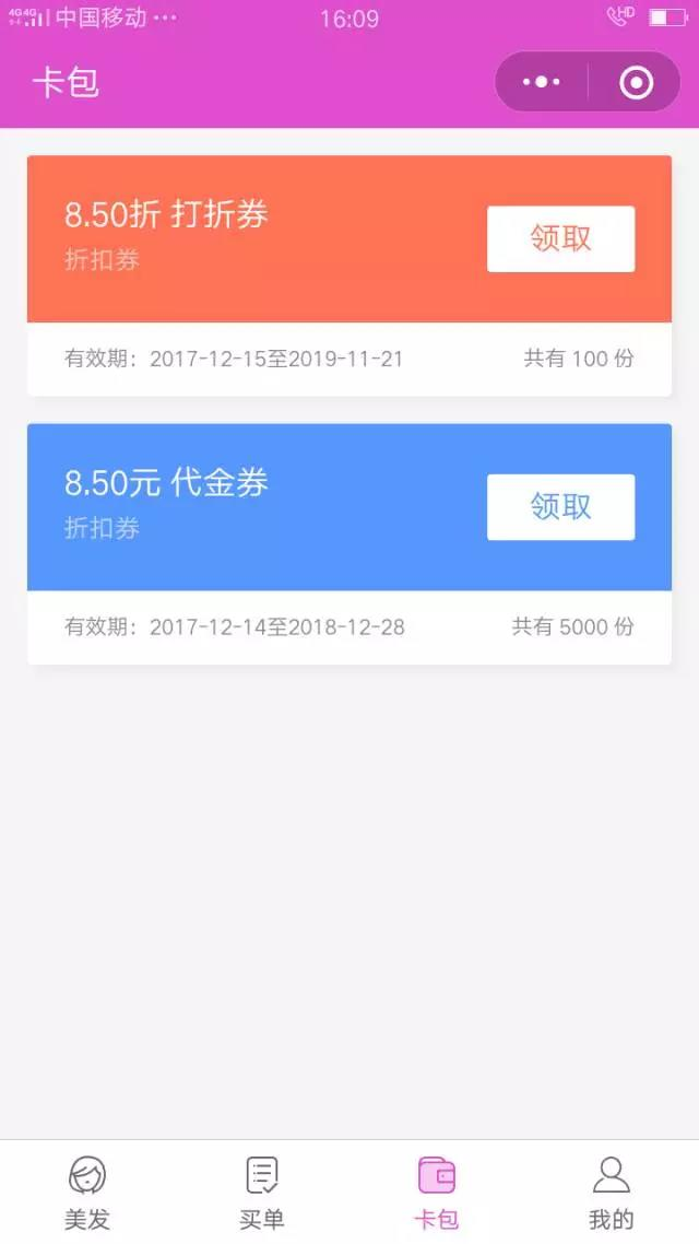 微信图片_20171227093304.jpg