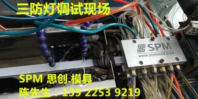 PC三防灯模具 三防灯塑胶模具 三防灯模具开发三防灯挤出模具厂家